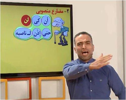 عربی نظام قدیم واعظ