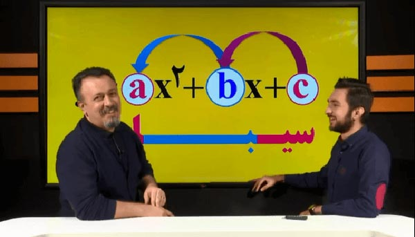 پکیج ریاضی جامع 2 نظام جدید منتظری