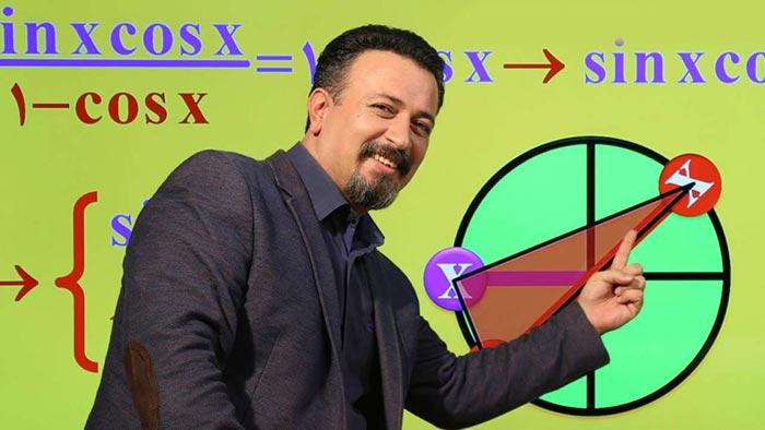 ریاضی تجربی منتظری