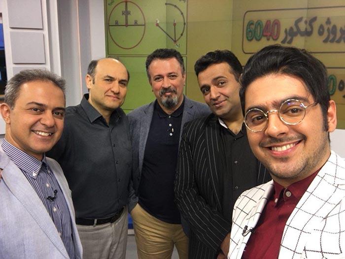 پکیج زبان فارسی حرف آخر استاد منتظری