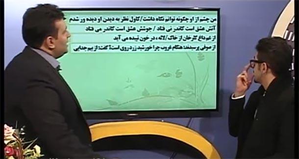 زبان فارسی موسسه کنکوری حرف آخر