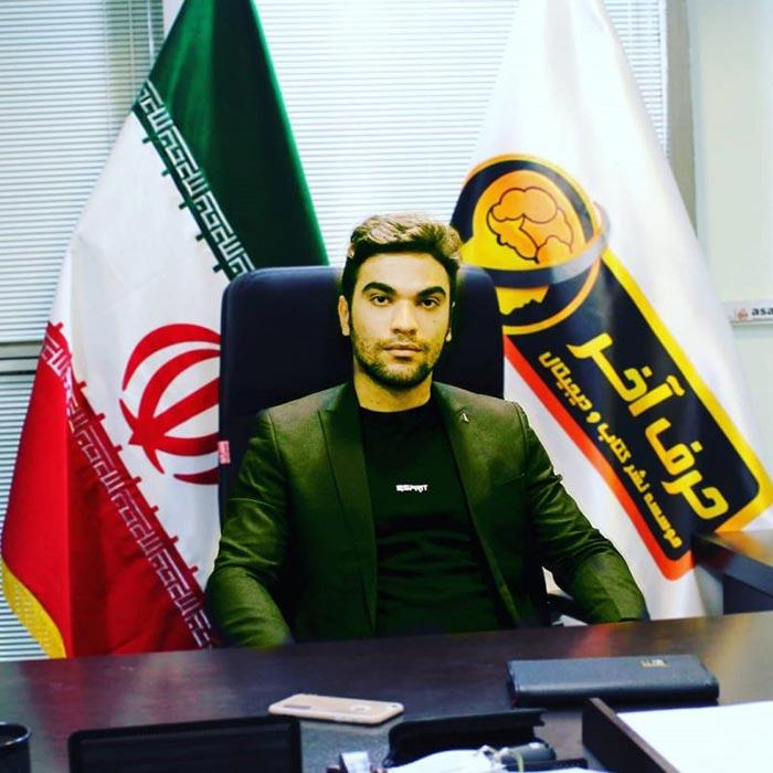 استاد علیرضا یوسفیان پور