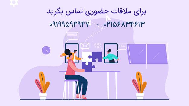 آدرس موسسه حرف آخر در شیراز